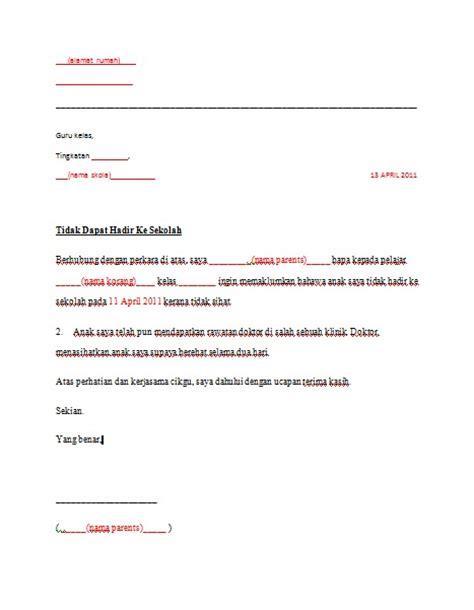 Contoh Surat Rasmi Tidak Hadir Sekolah Contoh Two Viewinvite Co