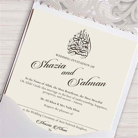 elegant laser cut design crystal diamante muslim wedding card diamond wedding cards
