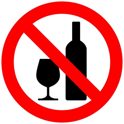 No Clipart Clipart Don T Drink No Tomar