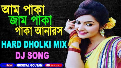 Aam Paka Jam Paka Paka Anaros Dj Song  Bengali Purulia
