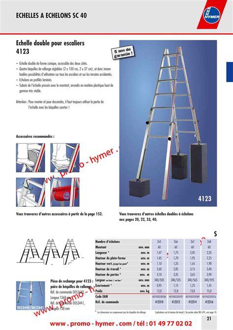 p 21 echelle 233 vas 233 e pour escalier 4123 en sc40 catalogue hymer tableau prix pour tous