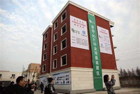 shanghai winsun decoration engineering co el primer edificio hecho con una impresora 3d dos minutos