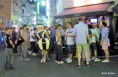 asian street walkers