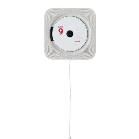 Muji Cd Player by Lecteur Cd Mural Radio Telecommande Mujii 185 Pour