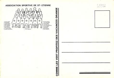 saint etienne    vintage football club