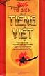 Download Từ Điển Tiếng Việt Ebook
