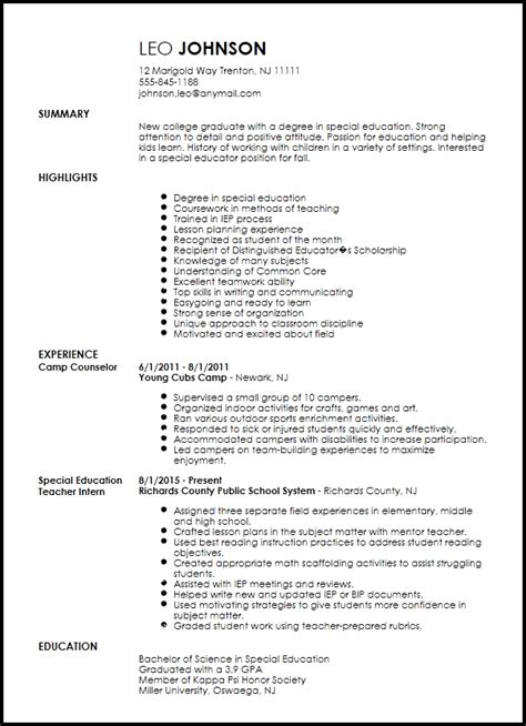 Educator Resume Template by Free Entry Level Special Education Resume Template