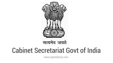 Cabinet Secretariat Result by Cabinet Secretariat Government Of India Recruitment 2017