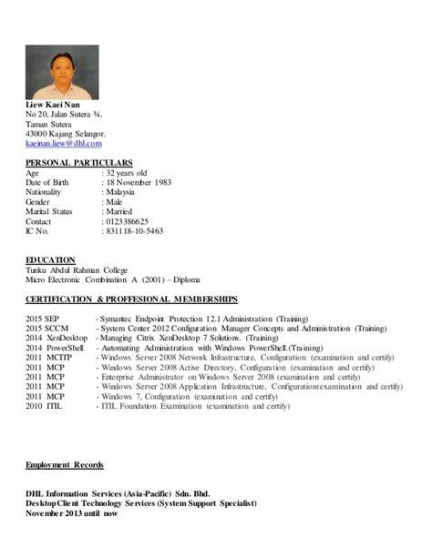 Order Processing Resume by Kaeinan Resume