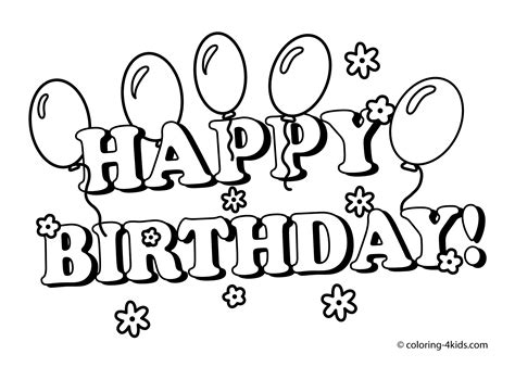 Free Happy Birthday Clipart Pictures