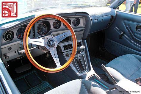 Iconic Car Interior