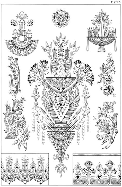 Welcome to Dover Publications - Egyptian Motifs in the Art Deco Style | tattoo | Pinterest