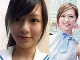 TVB女星清純學生照暴露真實容貌,黃翠如皮膚黝黑岑麗香疑有整容 - 每日頭條
