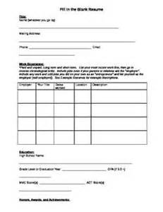 fill in the blank resume worksheet high school students it is and career on