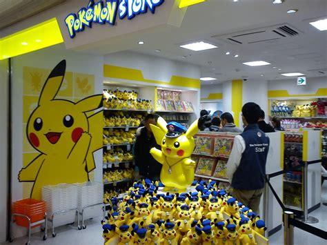 pokemon store tokyo station tokyo station tokyoing