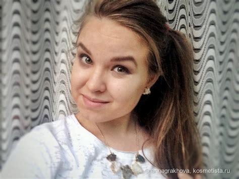 ПРАВДА о контуринге стробинге шейдинге и бейкинге для ОБЫЧНЫХ ЖЕНЩИН. Valeriya Sheludko