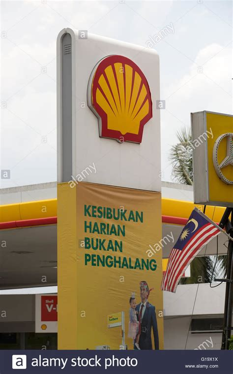 Shell Petrol Station Sign In Penang Malaysia Stock Photo