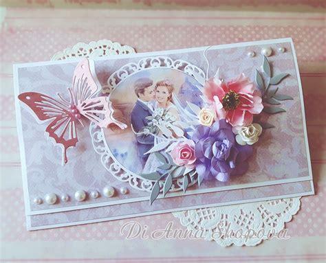 wedding card handmade wedding money wallet wedding money