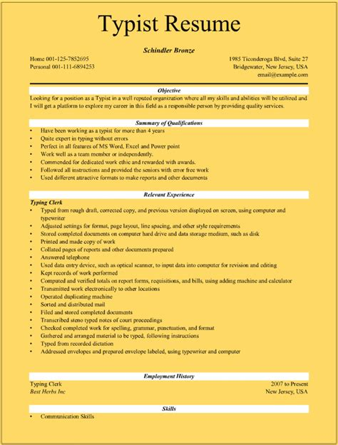 Typist Resume by Printable Resume Templates