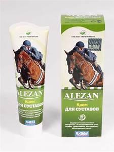 Купить крем для суставов алезан в перми