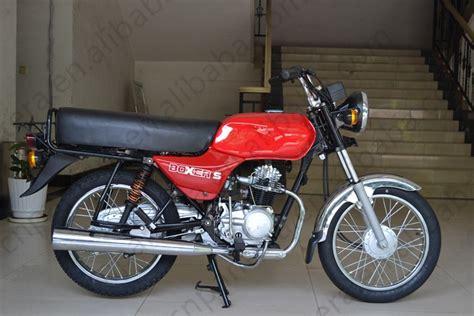 Bajaj Diesel Motorcycle 2017 New Cheap Price Boxer Mini