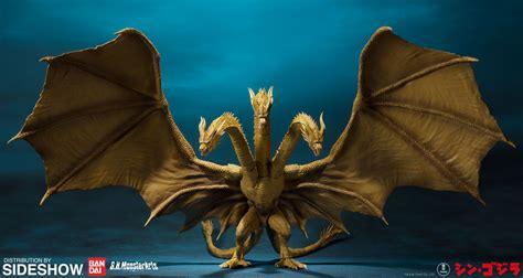 King Of The Monsters' King Ghidorah Sh