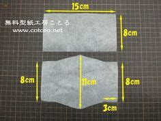 face mask pattern  sewing patter  sewing