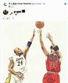 籃球傳奇柯比布萊恩驟逝 「灌籃高手」作者哀悼惹粉痛哭 | 娛樂星聞 | 三立新聞網 SETN.COM