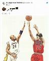 籃球傳奇柯比布萊恩驟逝 「灌籃高手」作者哀悼惹粉痛哭   娛樂星聞   三立新聞網 SETN.COM