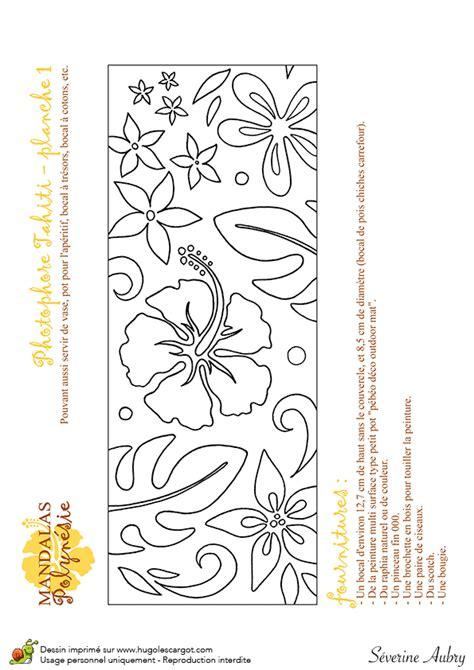 recette de cuisine ce1 dessin à colorier mandalas polynésie photophore tahiti