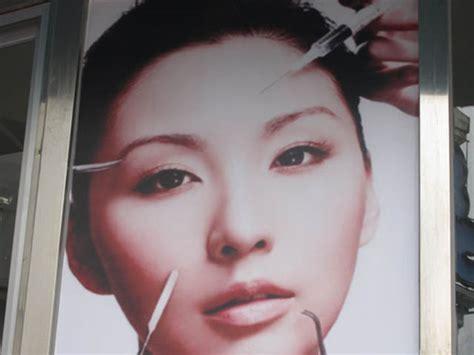 post aus china schoenheitsideal  china china tours magazin