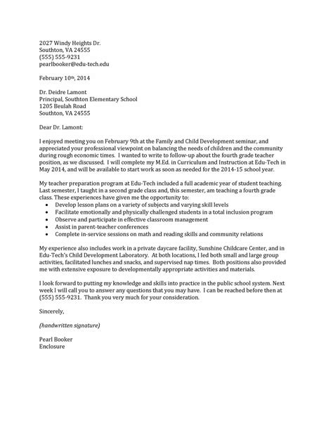 year physical education cover letter physical education cover letter photos