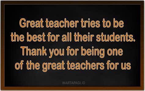 gambar kartu ucapan hari guru nasional terbaru  warta pagi