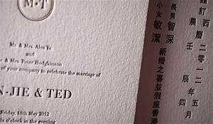 301 moved permanently With wedding invitation card printing hong kong