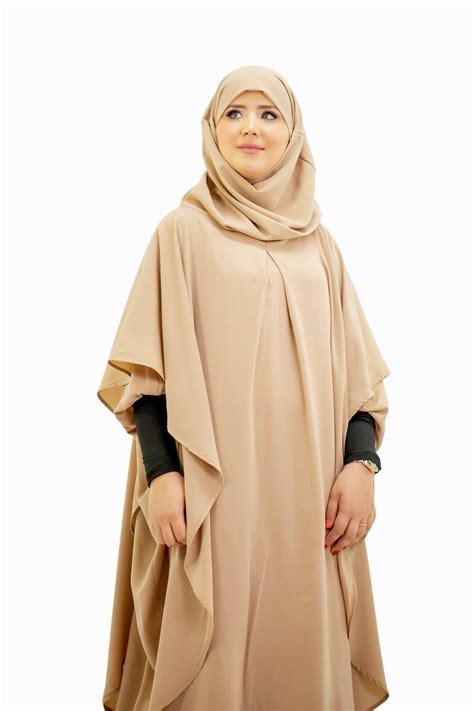 abaya khaleej long khimar avec hijab integre moultazimoun boutique