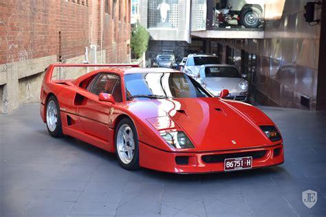 You can download 41 all new 2020 ferrari 588 pricing full size click the link download below. 1991 Ferrari F40 in Richmond, Australia for sale (10373699)