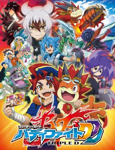 Future Card Buddyfight Ddd  Pictures Myanimelistnet