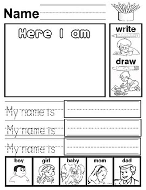 my name writing worksheet by esl kidz teachers pay teachers