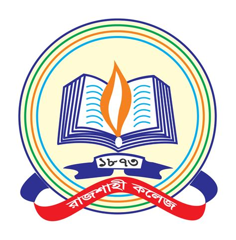 College Logos Rajshahi College Wikipedia