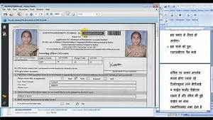 Apna csc nsdl pan card apply and upload document youtube for Pan card documents upload