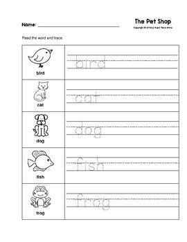 pet shop trace  words worksheets bw preschool