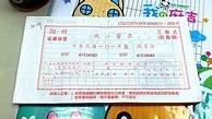 統一發票 (臺灣) - 维基百科,自由的百科全书
