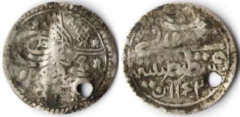 Ottoman Coins For Sale ottoman coins for sale numista
