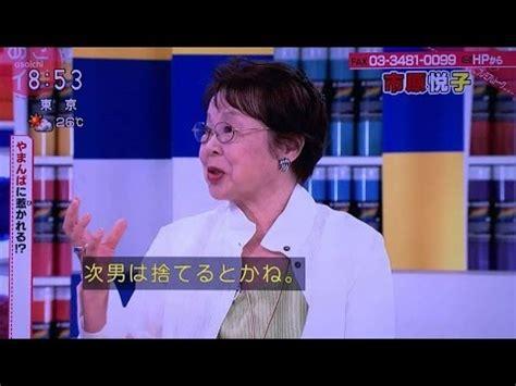 放送 禁止 用語 英語