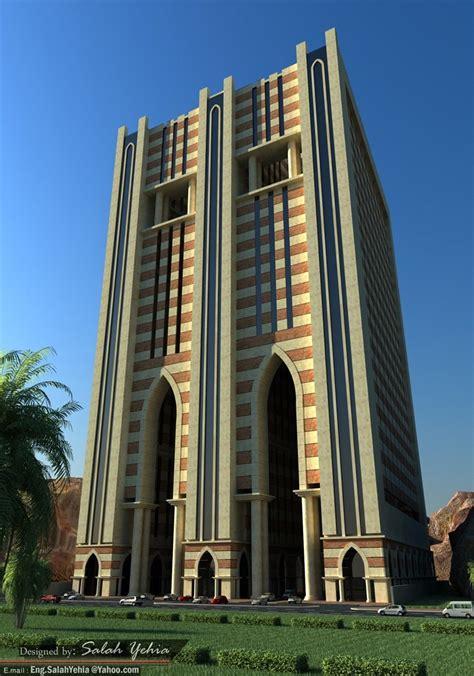 High Rise Building (Design Concept) | Salah Yehia