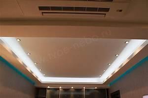 pose lambris pvc plafond lertloycom With lambris pvc plafond cuisine