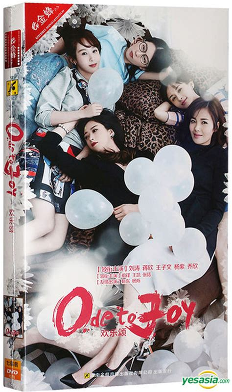 Yesasia Ode To Joy (2016) (hdvd) (ep 142) (end) (china