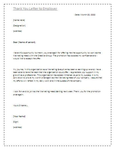 8 employee appreciation letter nypd resume ceo thank you the 25 best appreciation letter to ideas on 78080