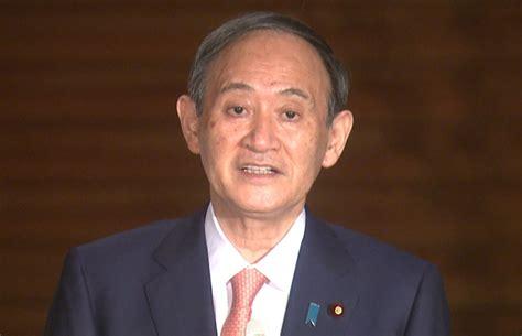 菅 総理 長男 学歴