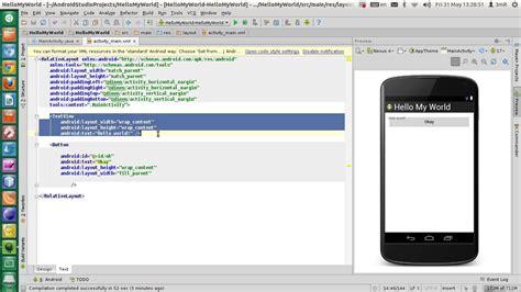 guida installare android studio su ubuntu tramite ppa